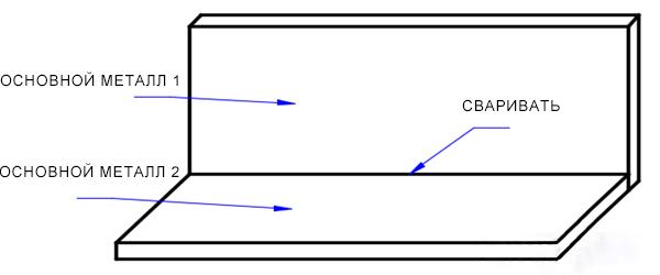03直线状焊缝(俄).jpg