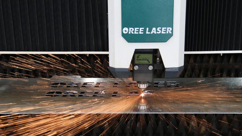 Как сфокусировать лазер