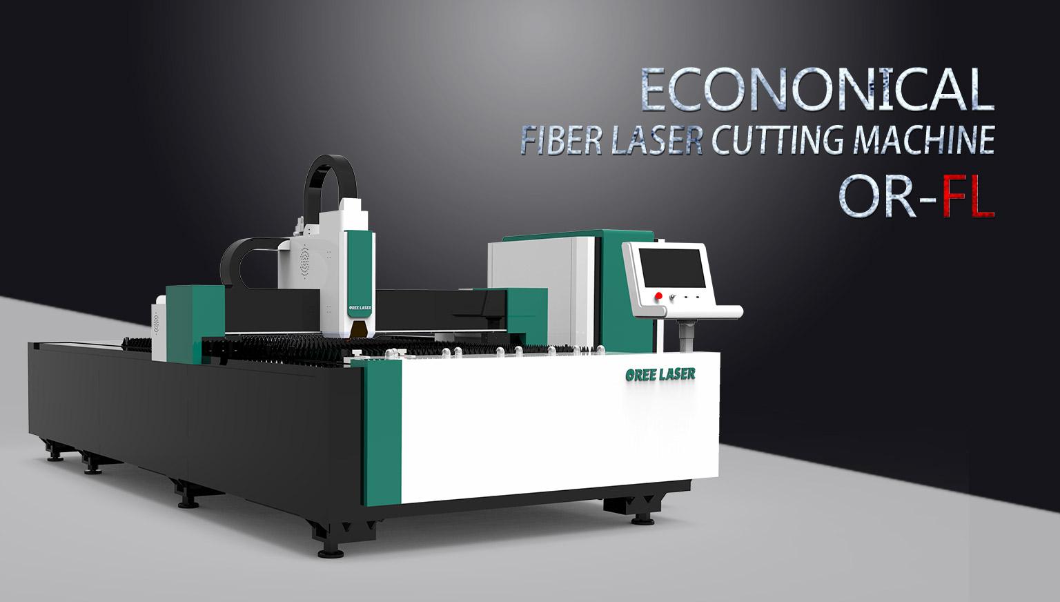 Экономичная машина для лазерной резки волокон OR-FL