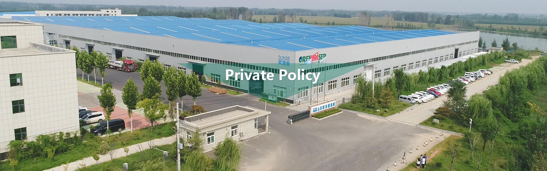 隐私政策1
