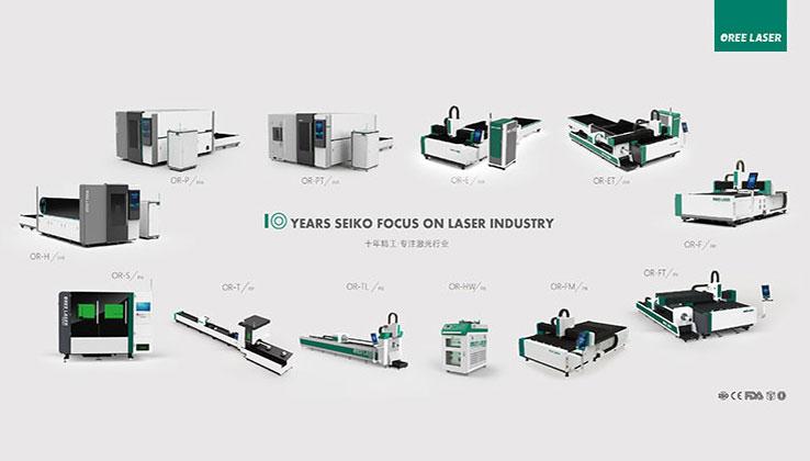 Часто задаваемые вопросы о станках для лазерной резки